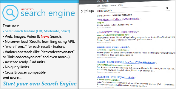 CodeCanyon PHP Search Engine 2342871