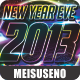 New Year Eve 2013 Music Parade Flyer - GraphicRiver Item for Sale