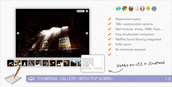 CodeCanyon Thumbnail Gallery with PHP Admin 2396252