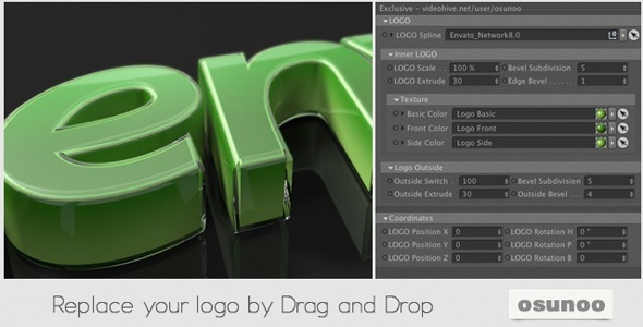 VideoHive Glass Wrapped Logo 3606224