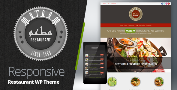 ThemeForest Mataam Restaurant Responsive Wordpress Theme 3063422