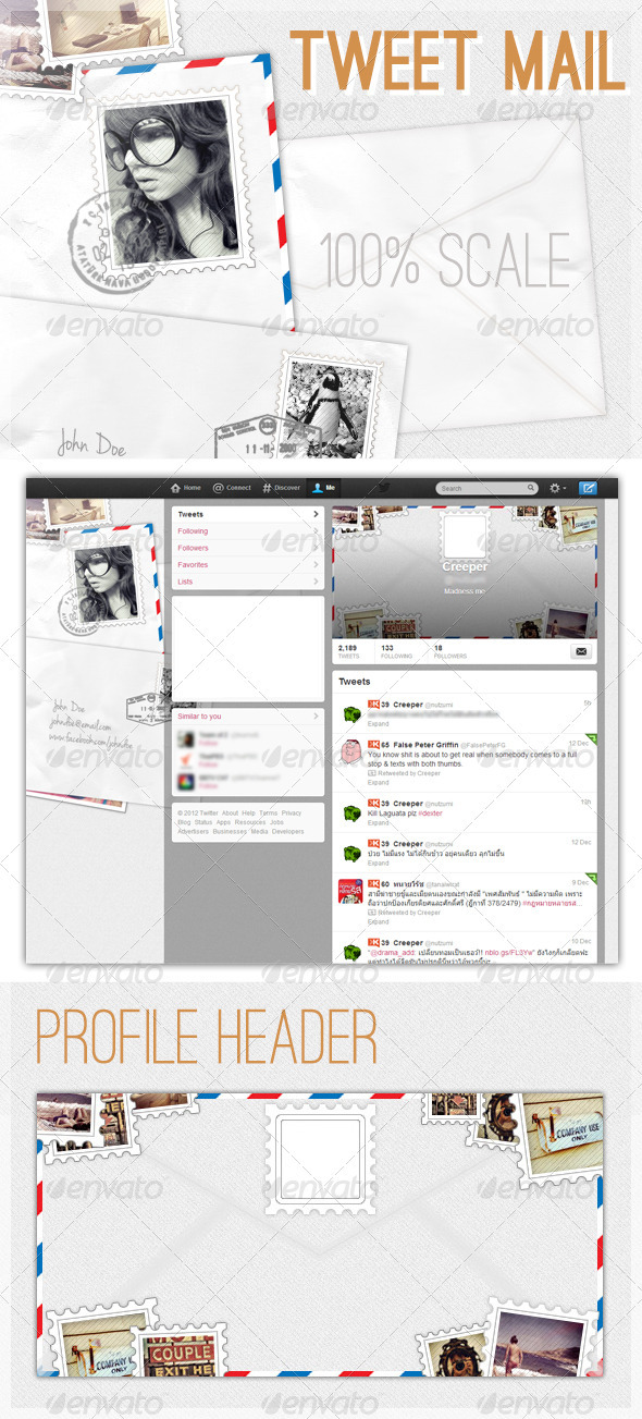 GraphicRiver Tweet Mail 3635096