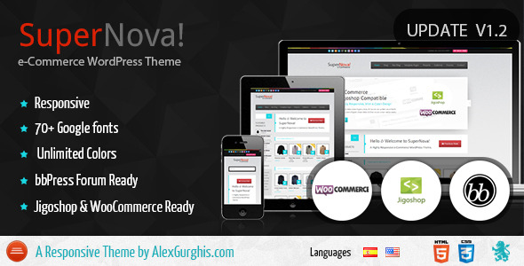 SuperNova - e-Commerce Responsive Theme