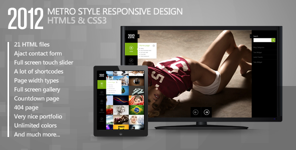 ThemeForest 2012 Metro Style Responsive Template 3661398