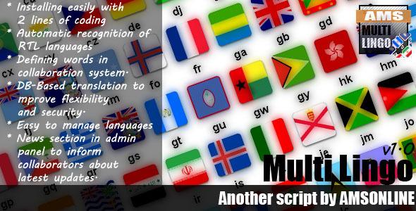 CodeCanyon Multi Lingo 3676090