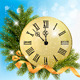 Holiday Background with Tree Branches and Clock - GraphicRiver Item for Sale