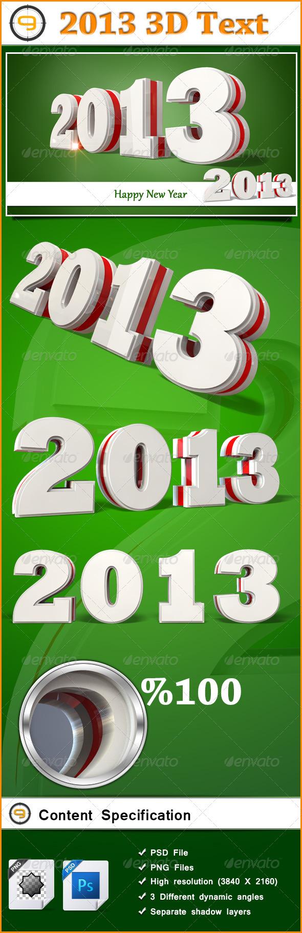 GraphicRiver 2013 3D Text 3725567