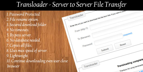 Transloader - Server To Server File Transfer - CodeCanyon Item for Sale