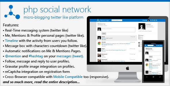 CodeCanyon PHP Social Network Platform 3740004