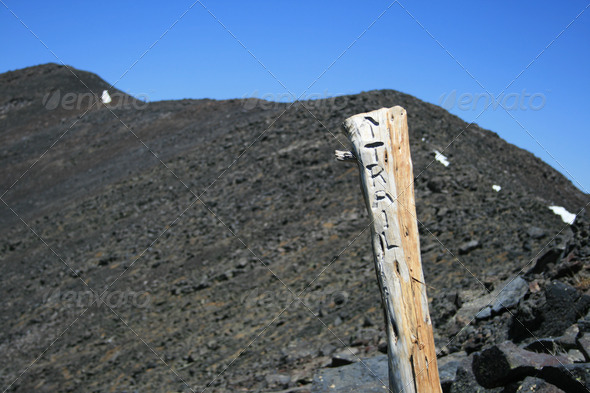 trail marker - Stock Photo - Images