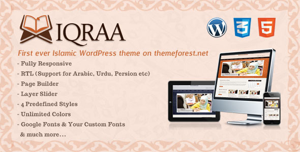 ThemeForest Islamic WordPress Responsive Theme 3726313