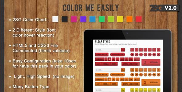 CodeCanyon Color Me Easily 2016407
