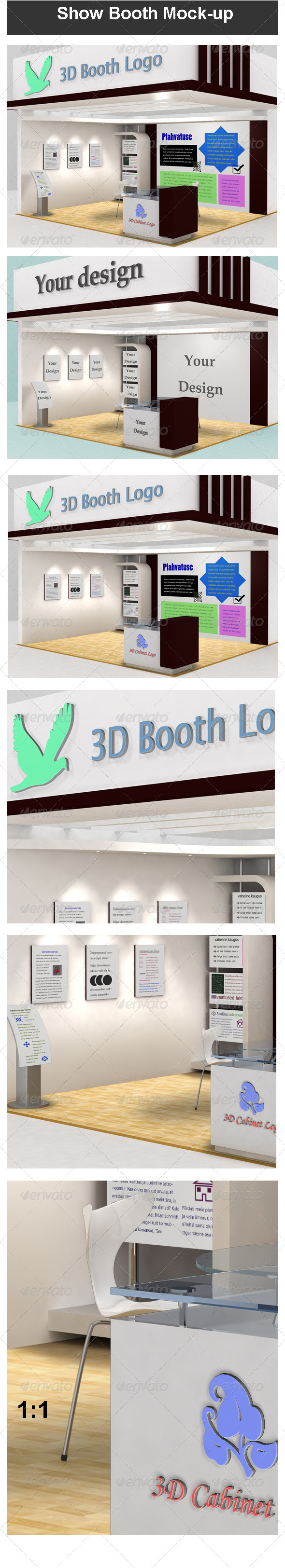 Show Booth Mock-up - Miscellaneous Displays