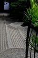 Japanese Zen Garden and Rocks - PhotoDune Item for Sale