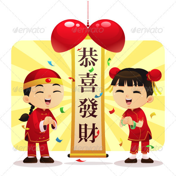 GraphicRiver Gong Xi Fa Cai 3815740