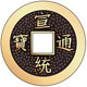 Vector chinese coin feng shui - GraphicRiver Item for Sale