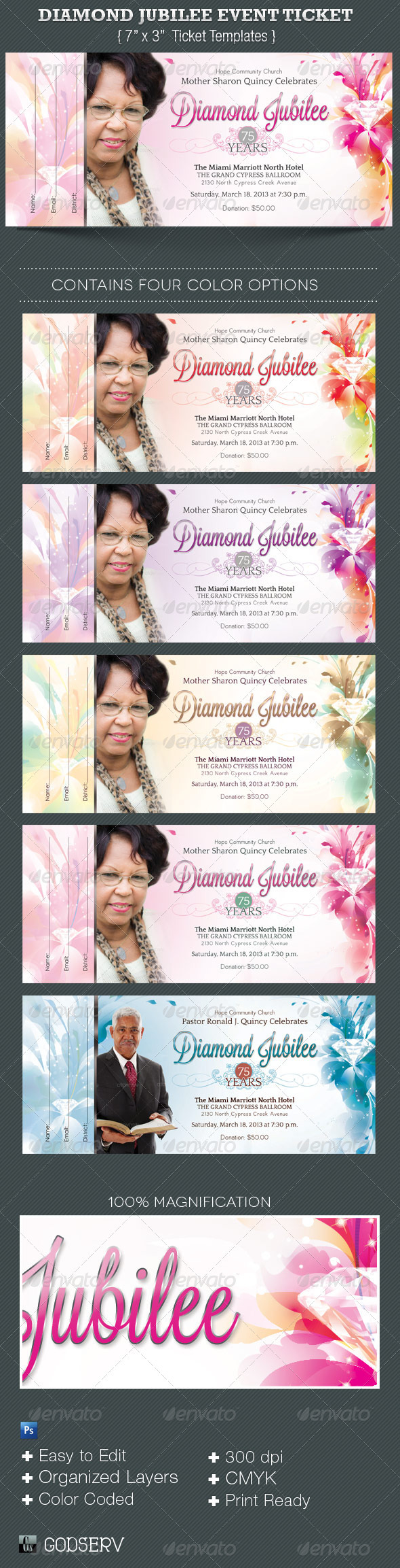 Diamond Jubilee Event Ticket Template - Miscellaneous Print Templates