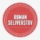 Sel_Roman