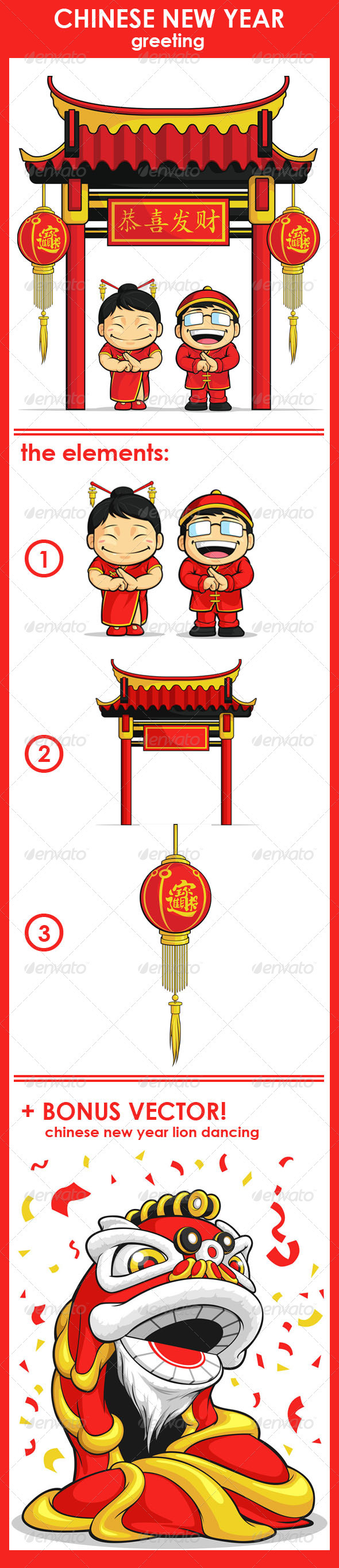 GraphicRiver Chinese New Year Greeting 3885728