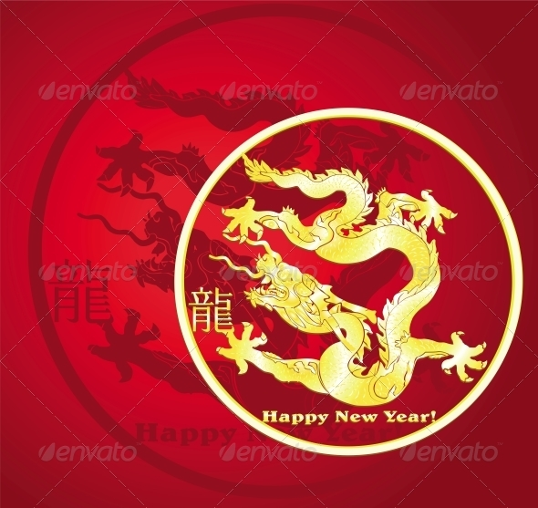 GraphicRiver Dragon 3917808