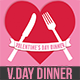 Valentines Day Dinner /  Party Flyer - GraphicRiver Item for Sale