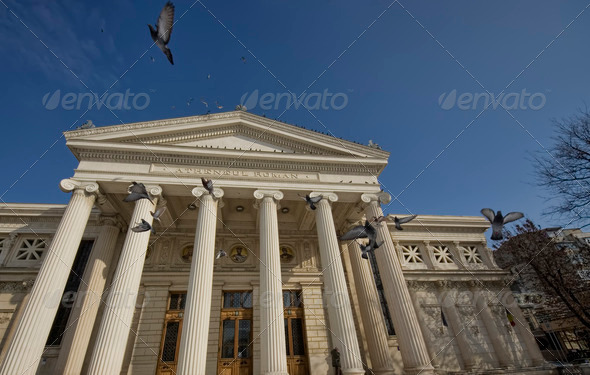Romanian Atheneum  - Stock Photo - Images