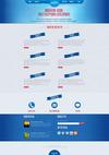 04_services.__thumbnail