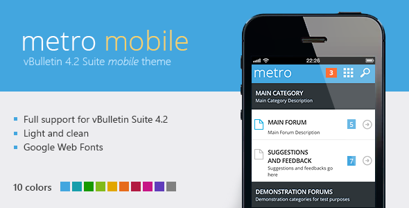 Metro Mobile - A Mobile Theme for vBulletin 4.2