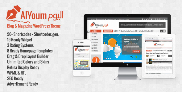 ThemeForest AlYoum Retina Magazine & Blog WordPress Theme 3925878