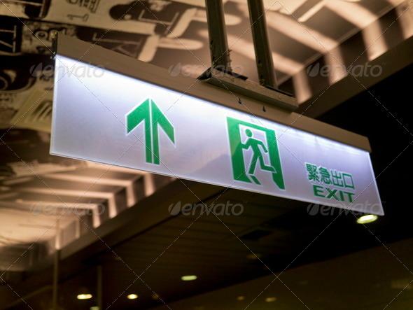 PhotoDune exit sign 4071482