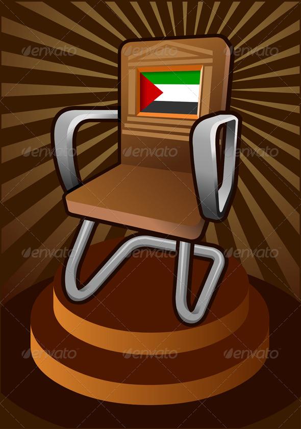 GraphicRiver Palestine Seat 4078363