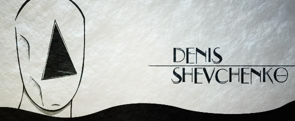 Denis_Shevchenko