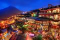 Taiwan Village - PhotoDune Item for Sale