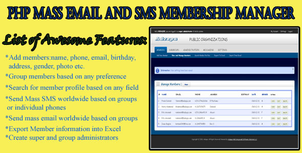 CodeCanyon PHP Mass Email and SMS Membership Manager 4083160
