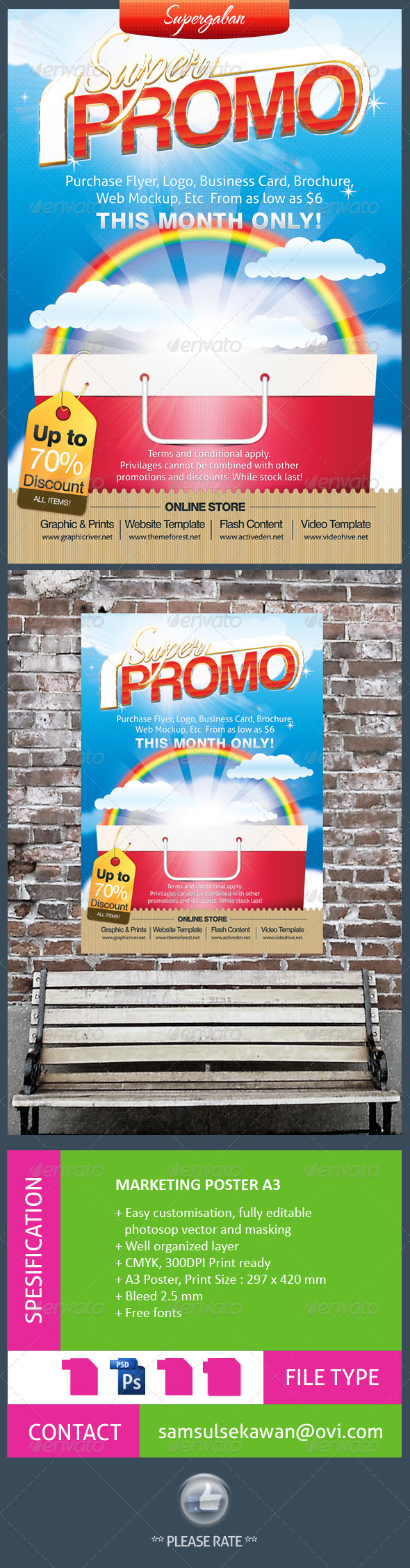 Marketing A3 Poster - Commerce Flyers
