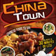 Chinese Food Menu Flyer - GraphicRiver Item for Sale