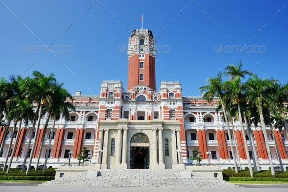 Presidential Office Building - Stock Photo - Images