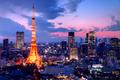 Tokyo Tower - PhotoDune Item for Sale