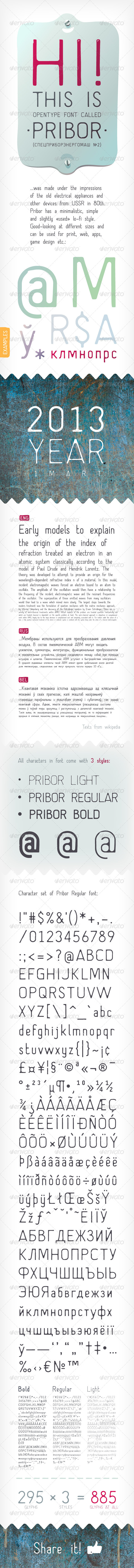 Pribor – Clean Lo-Fi Stencil Font With Cyrillic