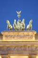 Brandeburg gate detail at night, Berlin - PhotoDune Item for Sale