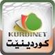 kurdinet