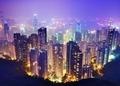Hong Kong at Night - PhotoDune Item for Sale