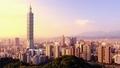 Taipei - PhotoDune Item for Sale
