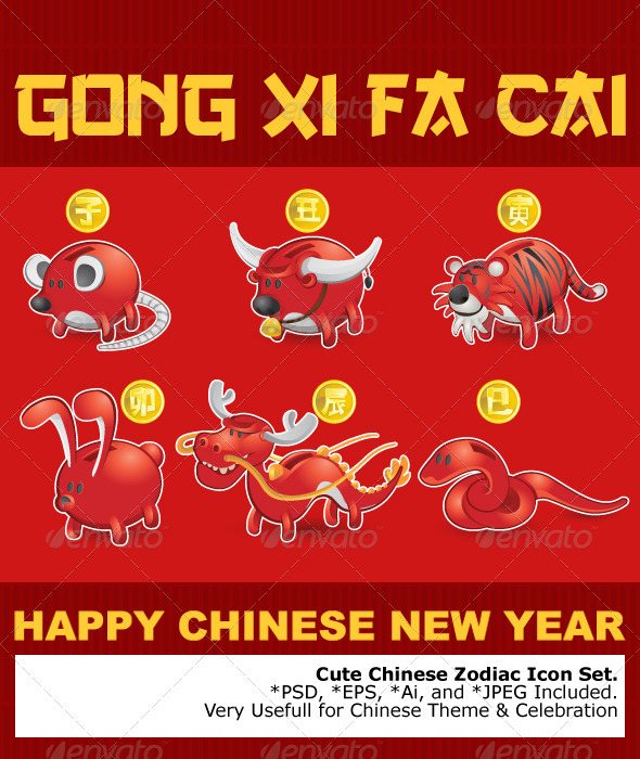 Chinese Zodiac Rat,Ox,Tiger,Rabbit,Dragon,Snake - Animals Characters