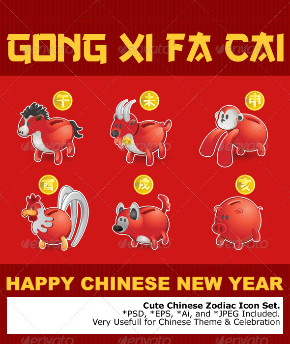 Chinese Zodiac Horse,Goat,Monkey,Rooster,Dog,Pig - Animals Characters
