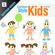 12 Cartoon Kid Characters - GraphicRiver Item for Sale