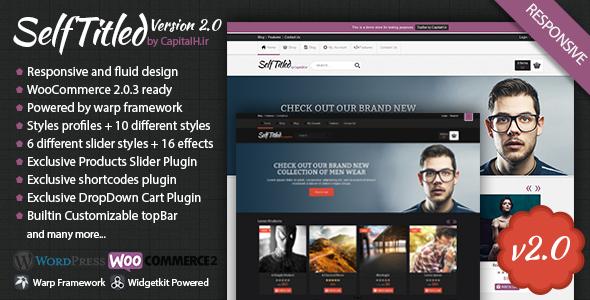 selftitled-responsive-ecommerce-wordpress-theme