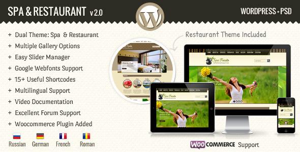 SPA Treats - Spa & Restaurant WooCommerce Theme - Health & Beauty Retail