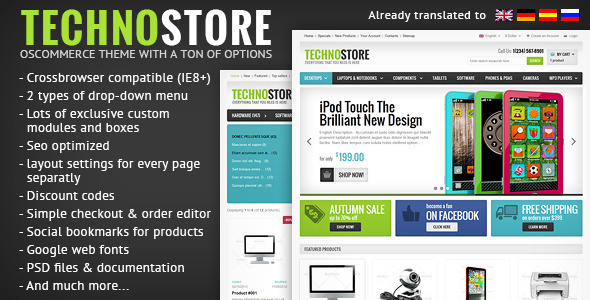 ThemeForest TechnoStore osCommerce with Powerfull Setting 4245798