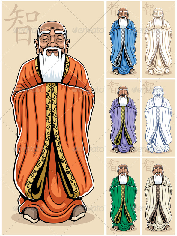 GraphicRiver Wise Man 4308408
